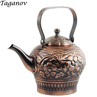 1.8 L Stainless steel tea kettle with filter electromagnetic cooker restaurant milk teapot boil water kettle 1800 ml best gifts