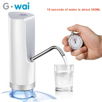 USB Charging Water Dispenser Electric Water Bottle Pump Dispenser Portable Drinking Water Bottles Faucet Drink Barreled
