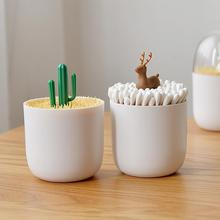 532ba7acc Nordic Style Creative Toothpick Box Home Living Room Cotton Swab Case  Portable Mini Cute Desktop Toothpick