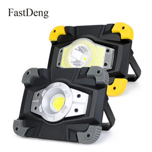 20W COB Work Light USB Chargin