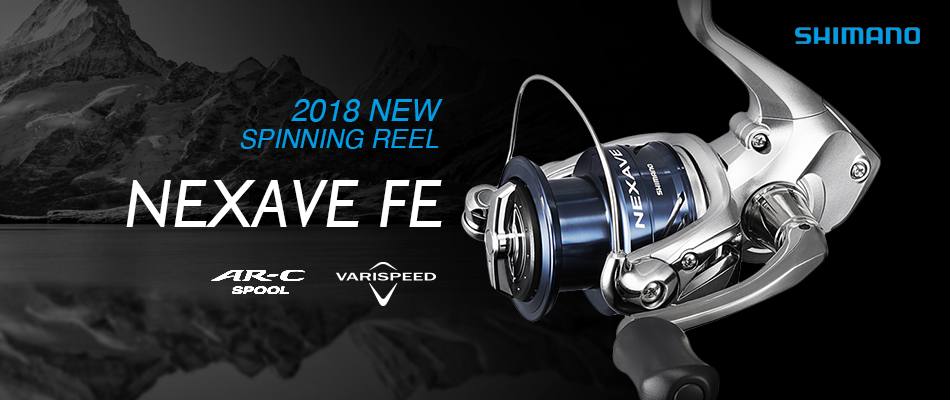 6a3c3b8cd6f The Nexave spin reels represent great value for money for an entry level  series, perfect for newcomers and kids who need the right start in fishing.  An XT-7 ...