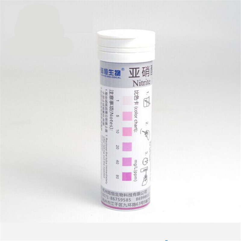 Better-Quality-Nitrite-Test-Paper-Strips-with (2)_