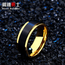 Steel soldier black gold engagement rings for women stainless steel love jewelry for couple wedding rings(China)