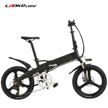 G660 Elite 20 Inches Folding Electric font b Bicycle b font 48V 10Ah Lithium Battery Aluminum