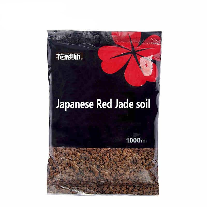 Free shipping,700g,Grained red jade soil pavement,Fun plant gardening potting soil fleshy nutritive soil cultivation soil