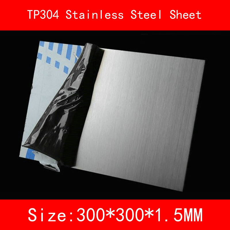 1.5*300*300mm TP304 AISI304 Stainless Steel Sheet Brushed Stainless Steel Plate Drawbench Board lab DIY Material