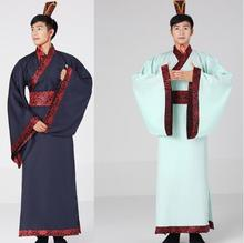 2018 new mens hanfu costume clothes chinese traditional dance clothing boy male ancient folk outfit