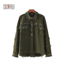 Women ZA 2017  army green rivet tassel oversized jacket coat buttons pockets autumn ladies casual coats outwear tops W648
