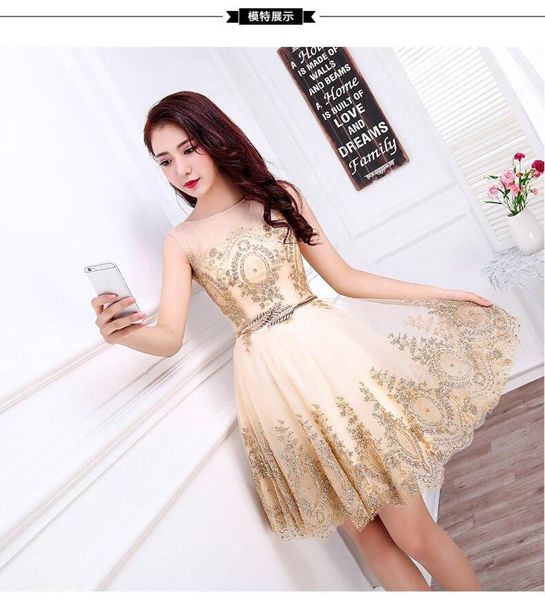Short Gold Wedding Gown