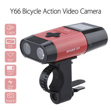 Multi-function 1080P 1.5″ DVR 5.0MP Sport Bicycle Motorcycle Video Camcorder 600 LCD Lumen Bike Light Power Bank Action Camera