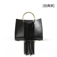 A1348 100% натуральной Составной Мешок Женщин сумка сумка с кисточкой и две металлические кольца ретро Дамы сумка(China (Mainland))