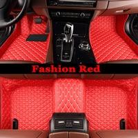ZHAOYANHUA Custom make car floor mats for Audi A5 sportback S5 A3 A4 A6 A7 A8 A8L Q3 Q5 Q7 5D leather rugs carpet floor liners