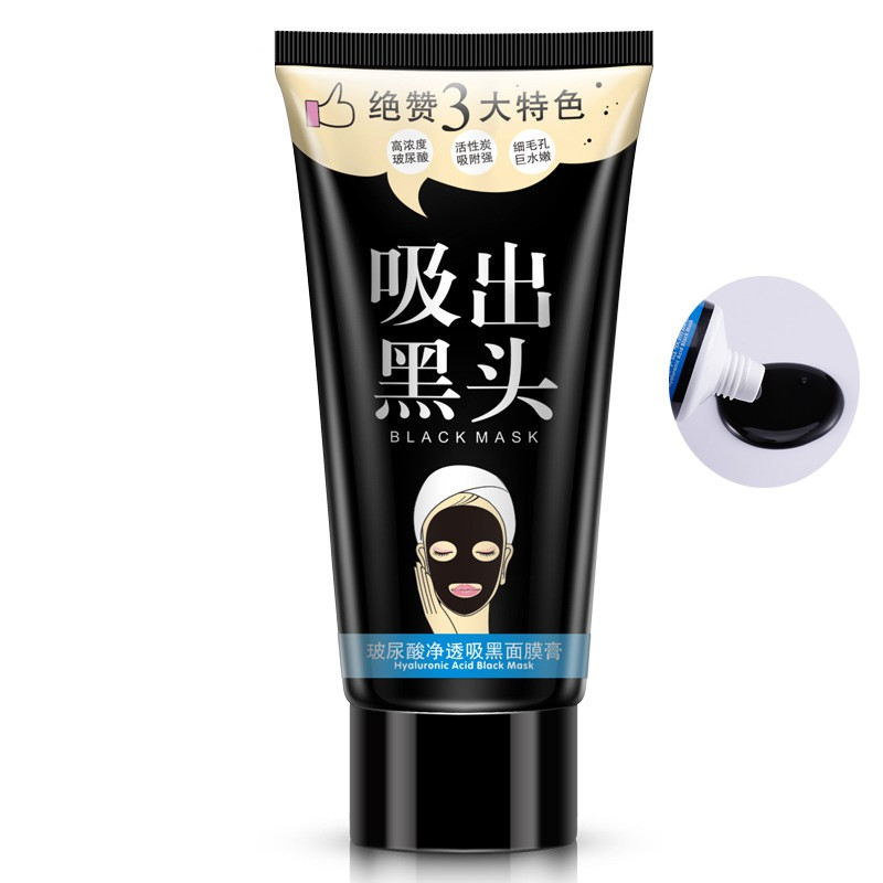 New Blackhead Remove Mask Mascara Black Head Peel Off Remover Face Suction Black Mask Shrink Pores Facial Care M2