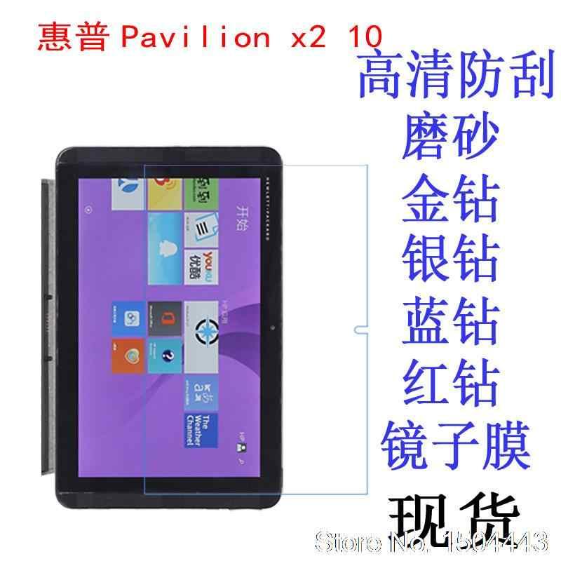 高クリア/マットスクリーン Hp パビリオン X2 10 J014TU J025TU 10.1 インチタブレット