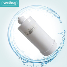 WEINING LF600B  Filter for  LF600B Alkaline Water Ionizer  Made from Silver Loaded Acctive Carbon Material