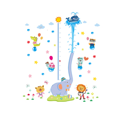 Elephant Water Spray Wall Sticker