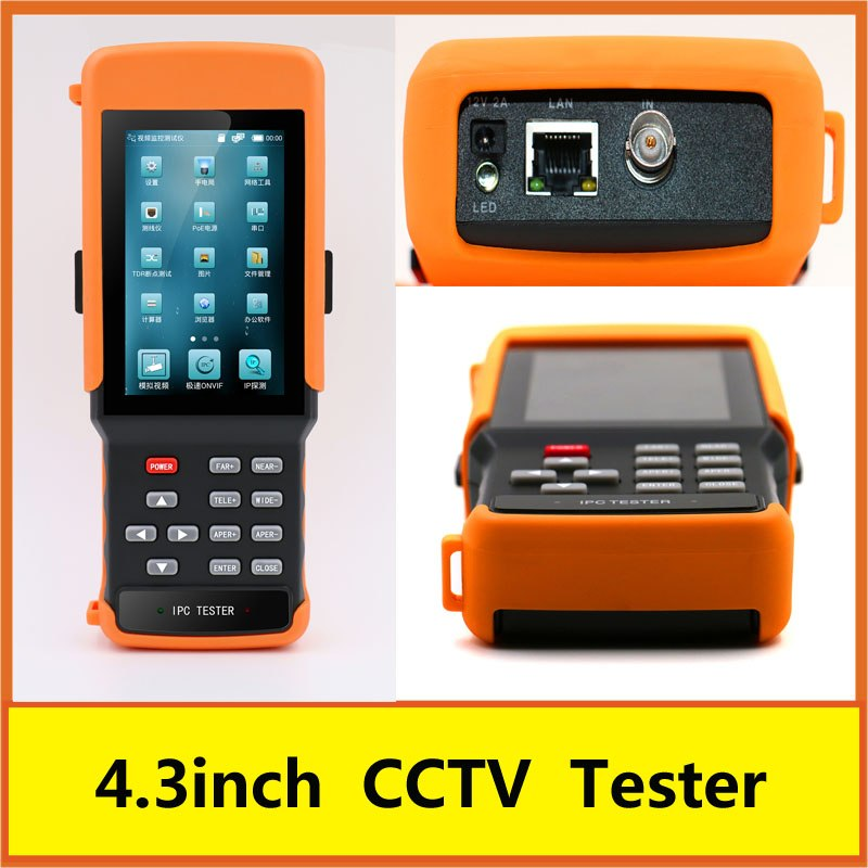 4.3-inch cctv tester G + G structure capacitance screen Built-in wireless WIFI, speed 150M from asmile