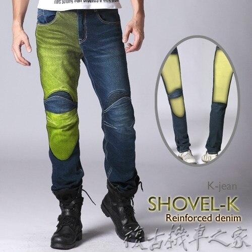 2006d915 Korean brand genuine uglyBROS upscale Kevlar jeans pants motorcycle racing