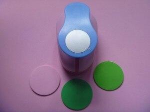 """Image 1 - Ücretsiz Kargo 2 """"(5 cm) daire EVA köpük yumruklar kağıt zımba tebrik kartı el yapımı DIY scrapbooking el sanatları punch makinesi"""