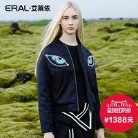ERAL Brand High quality Chinese Designer's Black Short Down Jacket Eye Pattern ERAL12053