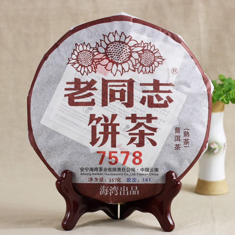 пуэр чай haiwan