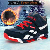 New Design Children Sports Shoes Boys And Girls Air Cushion Shoes Slip Comfortable Kids Sneakers Child