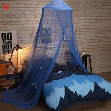 Home textile star mosquito net blue dream student Children insect bed canopy netting hung mosquito nets curtain decor for home(China)