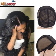 Hot Selling 5 Pcs New Fishnet Mesh Wig Cap Stretchable Lace Wig Caps For Making Wigs With Adjustable Straps Bonnet Perruque(China)