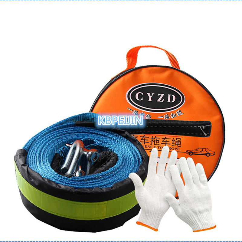 5M 8Tons Auto Emergency Reflective Car Towing Rope With U