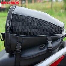 Мотоциклетная сумка для задних сидений, сумка для седла, пакет заднего сиденья, сделанный на заказ, мотоциклетная сумка для путешествий