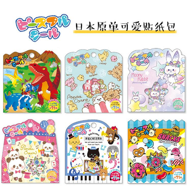 71 pcs/pack Animal Cat Dog Rabbit Panda Stickers Diary Label Stickers Decorative Scrapbooking DIY Stickers