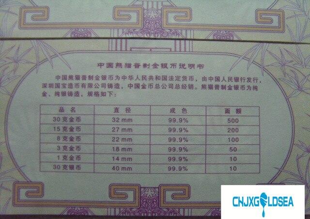 юаней монеты купить в Китае
