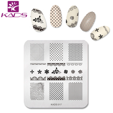 KADS Fashion 017 Flowers & Lace Image Nail Stamping Plates Nail Art Design Template Stamp Manicure Stencil for Nails Tool