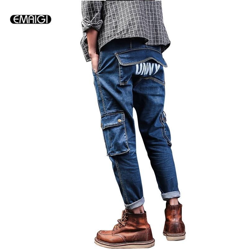 ФОТО High Street Male Jean Denim Harem Pant Men Fashion Casual Hiphop Jean Trousers Plus Size 28-40