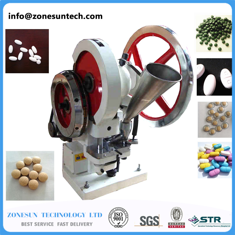 Single punch tablet press machine TDP5 pill press machine / pill making / TABLET PRESSING, pill making capsulcn tdp 00 mini manual tablet handheld pill press machine without any mold suitable for tdp 0 1 5 5 6 press machine