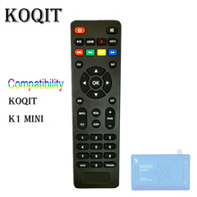 KOQIT Extra Remote Control For K1 Mini Blue Color HD DVB-S2 Digital Satellite Receiver RC Remote Contorl Set Top Box TV Tuner