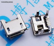 20pcs connector Jack 5pin