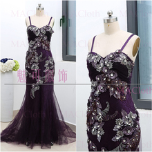 Eggplant Sheath V Neck Floor-Length Embroidery Tulle Prom Party Formal  Evening Dress S 261449 3e05f1df6869