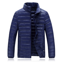 2017 New Men Casual Portable Stand Winter Down Jackets Coat Plus Size Parkas L-4XL