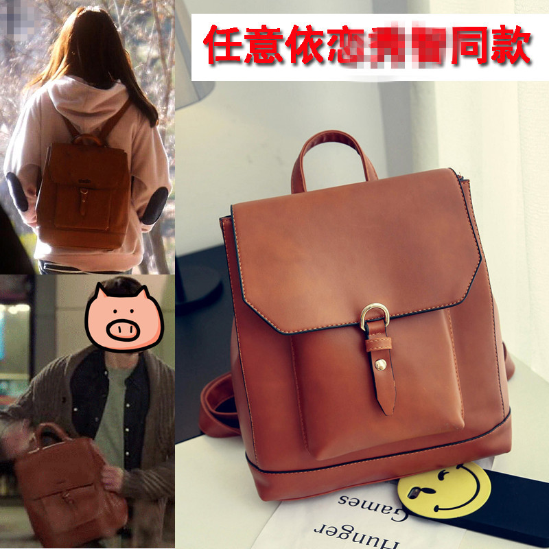 2017 New Hot Fashion Women Female European Solid Color Casual Cover Simple Classic Pu Black and