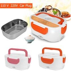 Caixa de almoço portátil recipiente de alimentos aquecimento elétrico aquecedor de alimentos recipiente de arroz louça conjuntos 110 v/220 v/eua/ue/plugue do carro