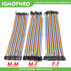 40 / 120pcs 40PIN 20CM Dupont Line Male to Male + Female  and Female to Female Jumper Dupont Wire Cable For Arduino DIY KIT 1