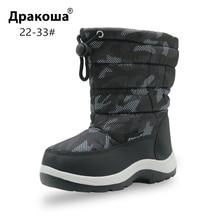 Apakowa/Детская противоскользящая камуфляжная альпинистская обувь для маленьких мальчиков; теплые плюшевые зимние ботинки до середины икры для малышей