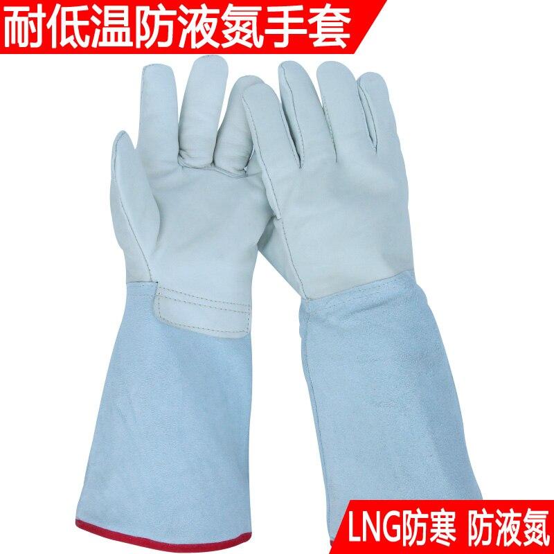 40CM Anti Corrosion Protective Gloves LNG Liquid Nitrogen Cryogenic Freezing Cold Liquid Oxygen And Liquid Ammonia
