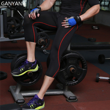 GANYANR Brand Running Tights Men Skins Compression Sports Leggings Yoga Basketball Gym Pants Fitness Sexy Jogging Trousers Solid ganyanr running tights men yoga basketball sports leggings fitness compression long pants bodybuilding gym jogging athletic sexy