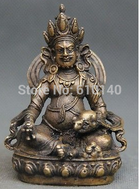 Tibet Bouddhisme Tibétain Bronze Siège Jaune Jambhala Richesse Dieu statue sculpture