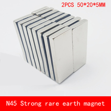 2PCS 50*20*5mm N45 N52 block Strong rare earth permanent magnet plating Nickel Neodymium 50X20X5MM