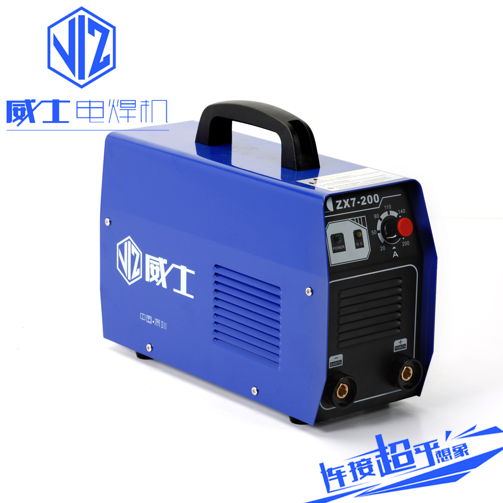 Fast Shipping Welding machine ZX7-200 Inverter DC Welder machine 120A  without wire 2.5mm welding electrode electric welding rod new high quality welding mma welder igbt zx7 200 dc inverter welding machine manual electric welding machine