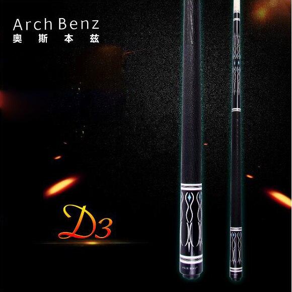 Arco original benz d3 bilhar piscina cue 13mm ponta 149cm comprimento profissional bilhar cue carving butt com presentes excelentes