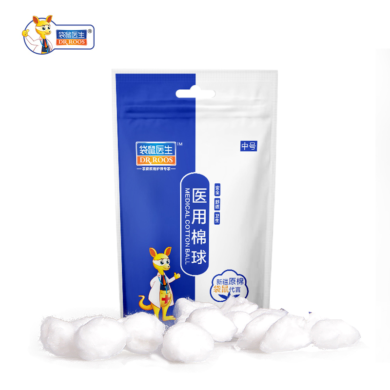DR.ROOS Medical Cotton Ball 25g/bag 2bags/pack Sterilized Cotton Balls
